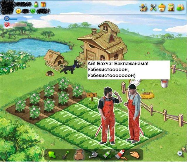 Картинки на тему Счастливый Фермер.